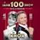 """Jörg Knör: """"Die Jahr-100-Show"""""""