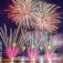 1. Feuerwerkswettbewerb Schloss Corvey