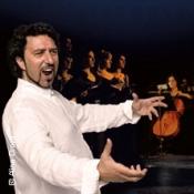 DIE GROSSE VERDI - NACHT - Star-Tenor Cristian Lanza + Milano Festival Opera