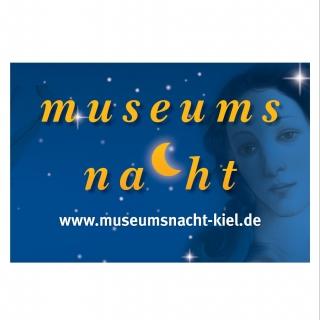 Museumsnacht 2019 im Stadtmuseum