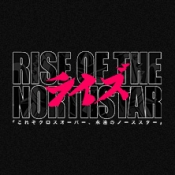 Rise Of The Northstar