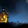 Werk°stadt Halloween-party- Kommt Vorbei Und Lasst Euch Gruseln!