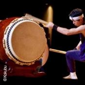 Kokubu - The Drums of Japan