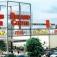 ACHTUNG !!! Aufgrund der CORONA-Krise BIS ZUM 20.04. GESCHLOSSEN - Automarkt am Roland-Center in Bre
