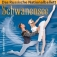 Schwanensee - Das Russische Nationalballett aus Moskau