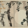 Meditation und Yoga in der Bilderwelt von Ukiyo-e