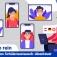 Online: Auslandsjahr für Schüler in Corona-Zeiten: Acht Live-Chats