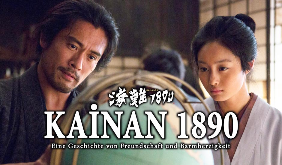 Kainan 1890 –Eine Geschichte von Freundschaft und Barmherzigkeit–