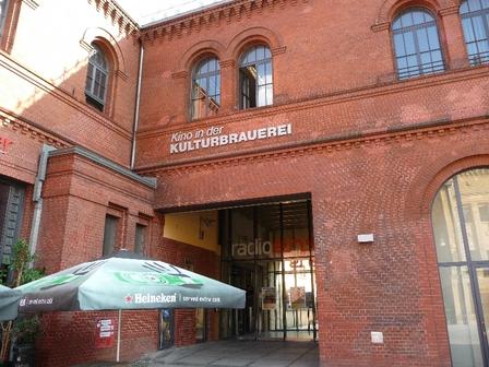 Maschinenhaus der Kulturbrauerei
