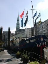 Das Schiff - Hamburgs Kulturdampfer