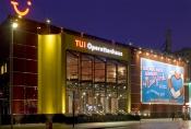 TUI Operettenhaus Hamburg