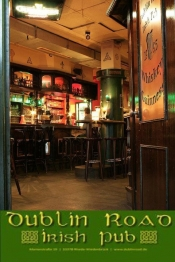 Dublin Road Irish Pub
