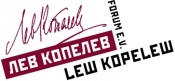 Lew Kopelew Forum Köln