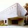 Oberschlesisches Landesmuseum