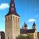 Pfarrkirche St. Johannes der Täufer