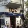 Cafe Rizz
