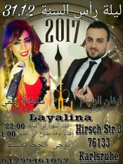 Layalina Shisha Club Lounge