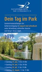 Bad Schwalbach- Kurpark - Weinbrunnen