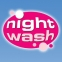 Night Wash in Bremerhaven
