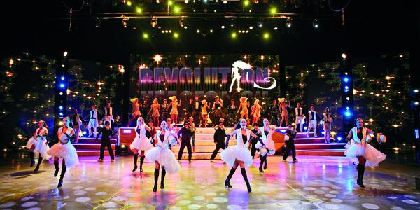 Espectáculo Dance Revolution PortAventura