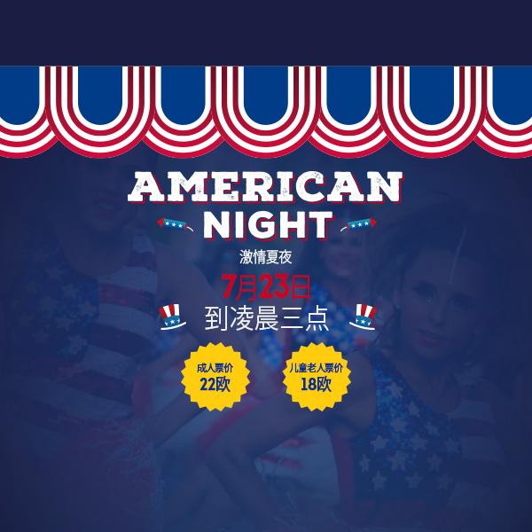 Noche Blanca - American Night - Home (cn)