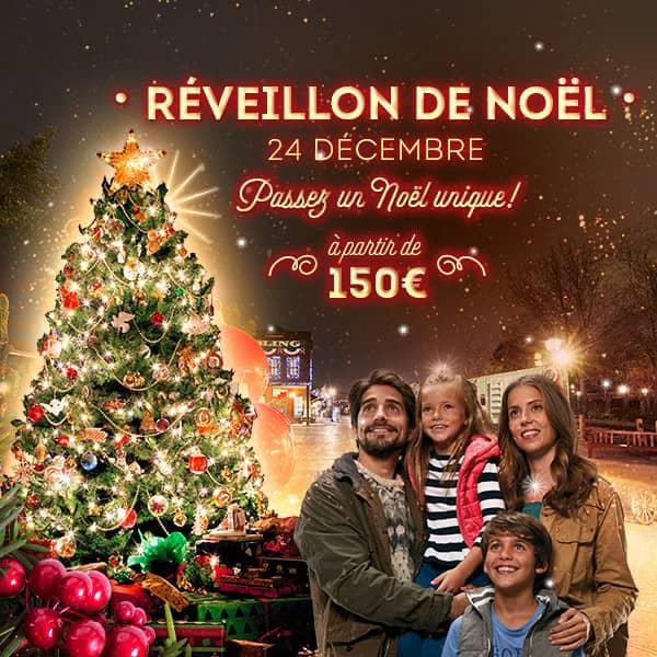 Home - Mosaico - Promo Navidad Nochebuena (FR)