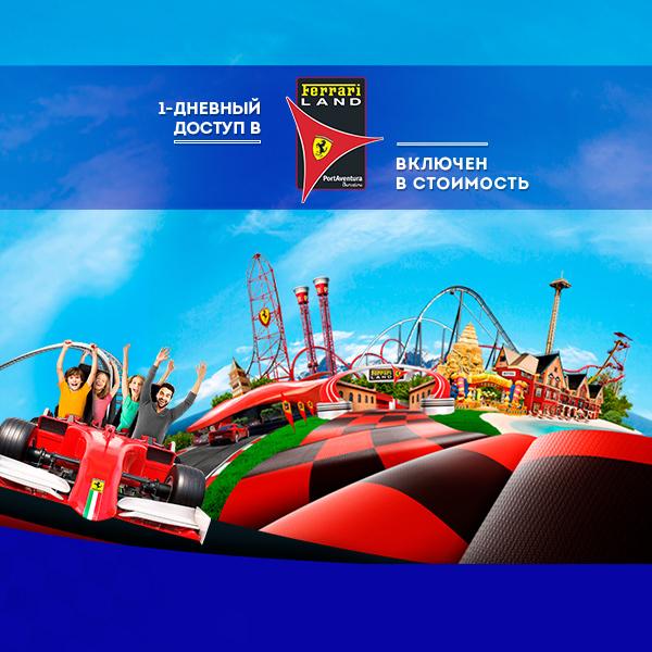 Promo Hoteles Verano Tickets FL Incluidos (RU)