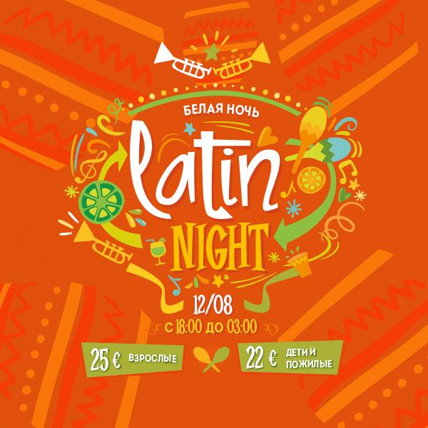 Noche Blanca - Latin Night - Mosaico Home (RU)