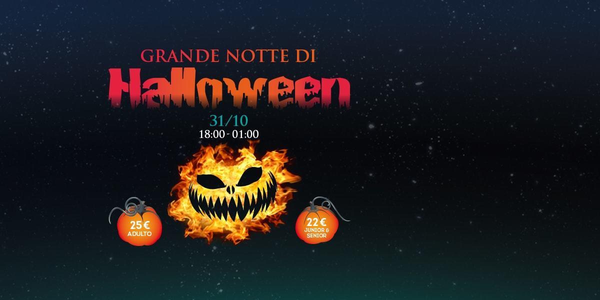 Gran Noche de Halloween 31/10/2017