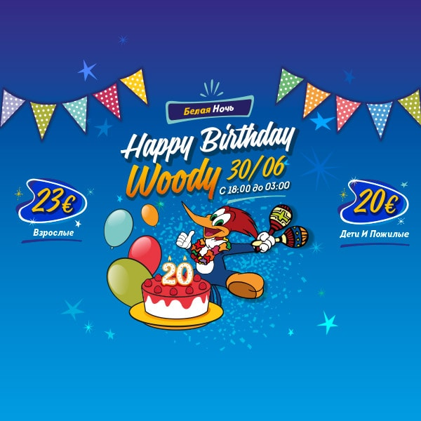 Woody Birthday PortAventura