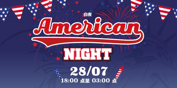 Noche americana 2018 CH