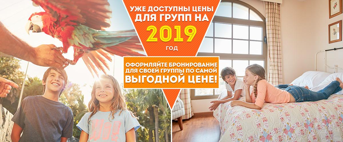 Escuela 2018