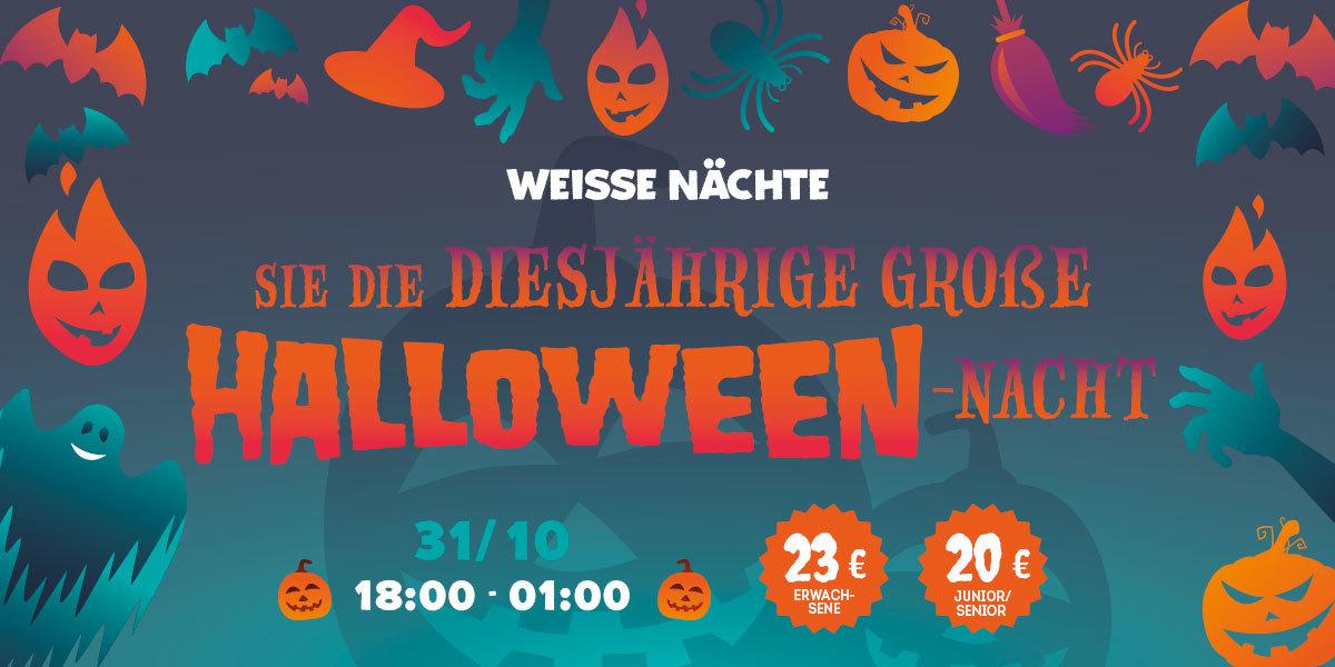 Entrada promo Noche Halloween