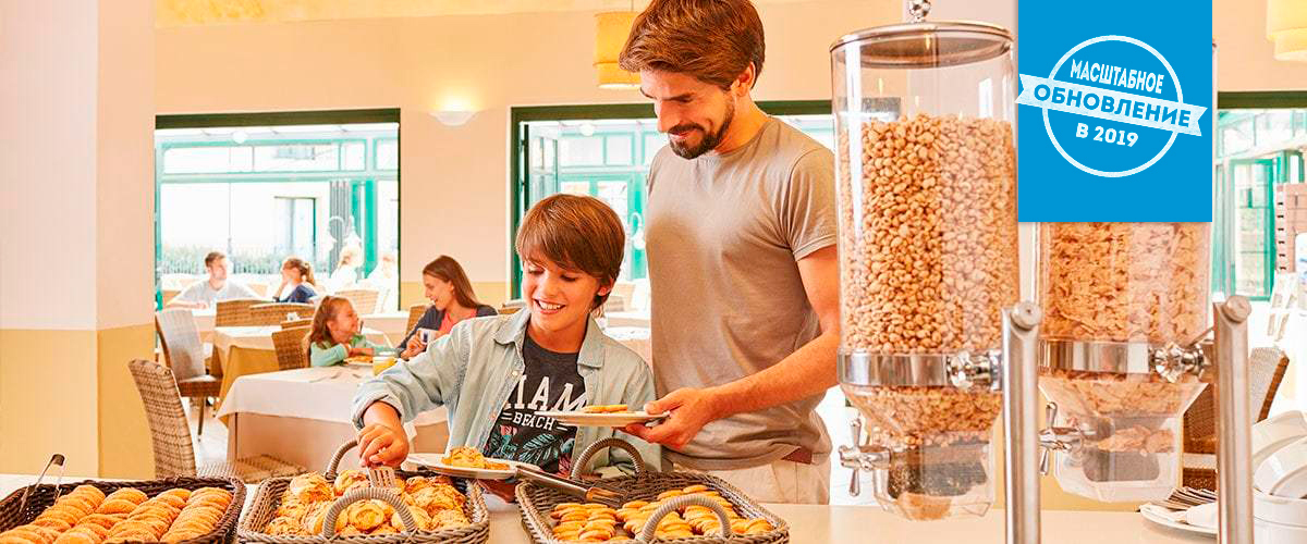 hotel-portaventura-buffet-ru