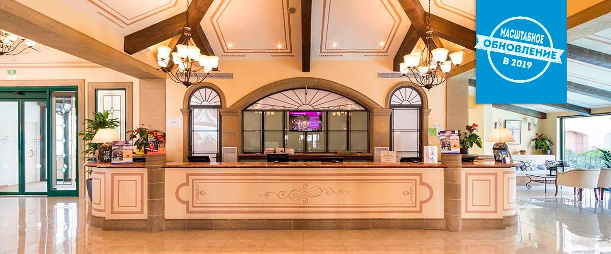 hotel-portaventura-recepcion-ru