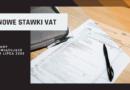 Od 1 lipca zacznie obowiązywać nowa matryca stawek VAT