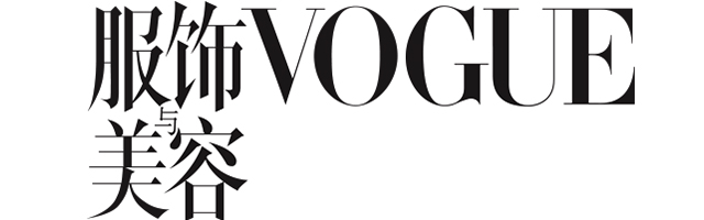 In the Press Logo for Vogue China Article.