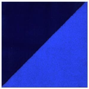 Bright Blue UG Pen, stockcode:21UG536