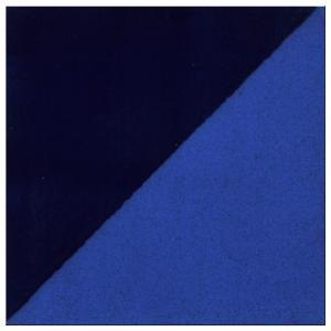 Cobalt Blue UG Pen, stockcode:21UG537