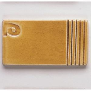 Honey Low Solubility 2307MLS: 1020-1110C, stockcode:2307MLS