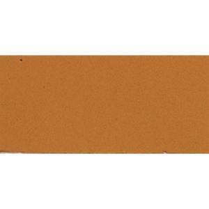 Orange 4642, stockcode:4642