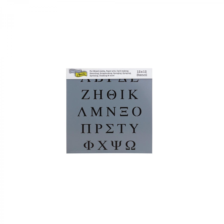 Greek Letters 12x12