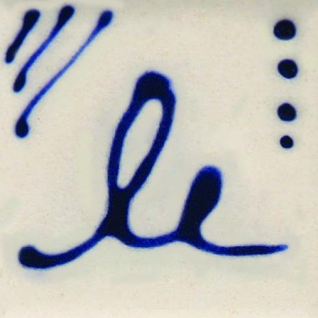 Blue Mayco Designer Liner, stockcode:SG-404