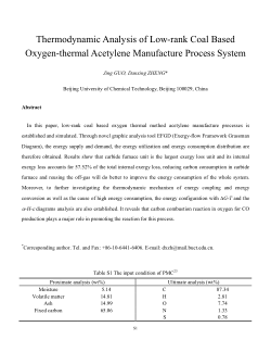 Thermodynamic Analysis of Low-Rank-Coal-Based Oxygen-Thermal
