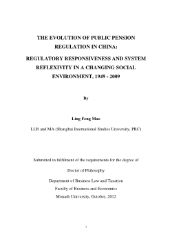 The evolution of public pension regulation in china: regulatory responsiveness and system reflexivity in a changing social environment, 1949-2009