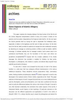 Some Aspects of Islamic Allegory