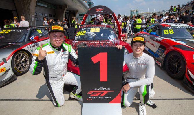 Absolute Racing confirms Bo, Ye