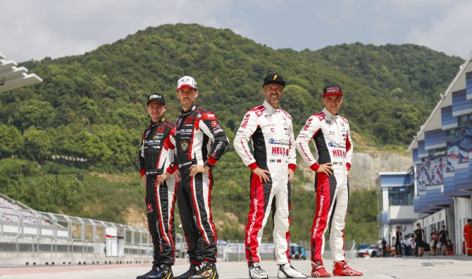 Honda reveals WTCR quartet