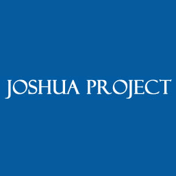 Joshua project logo