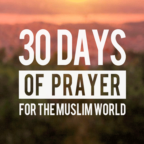 Muslim world 30 days logo